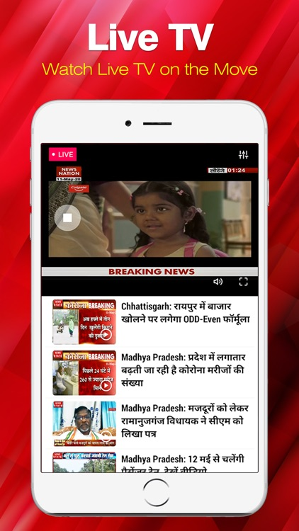 NewsNation screenshot-2