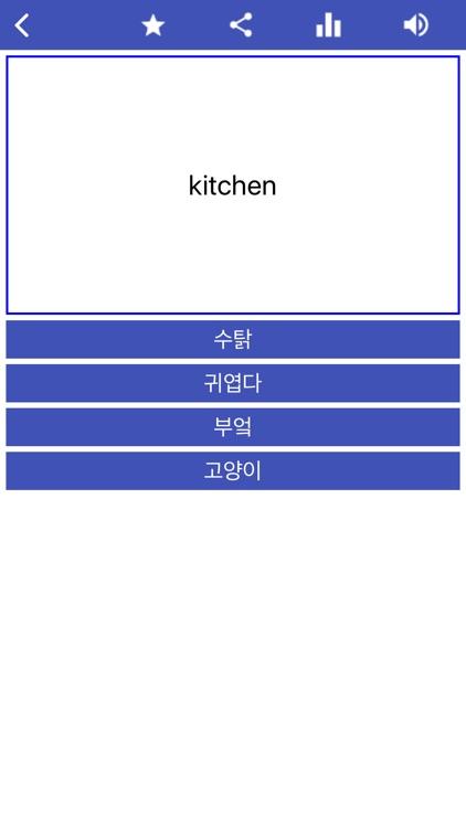 Hosy - Learn Korean screenshot-4