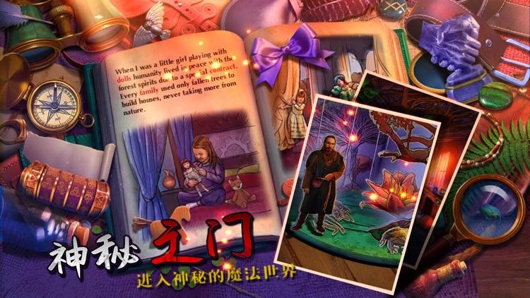 密室逃脱绝境系列7印加古城 screenshot-4