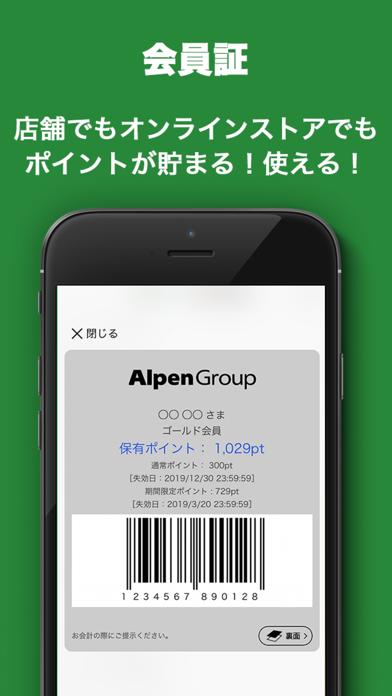 ゴルフ5 - 日本最大級のGOLF用品専門ショップのおすすめ画像2