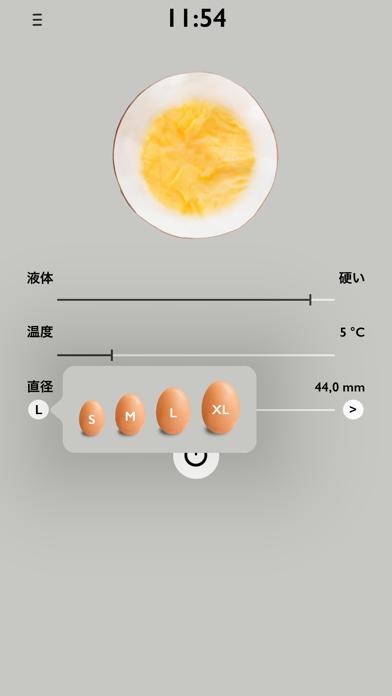 卵 キッチンタイマー Egg Timerのおすすめ画像5