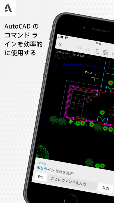 AutoCAD ScreenShot5