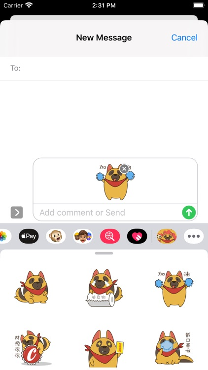 萌凶小狗 screenshot-3