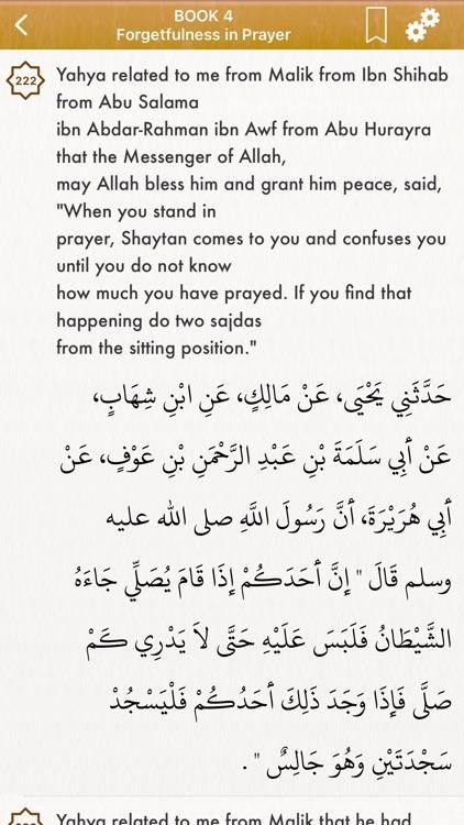 Al-Muwatta Pro: English,Arabic