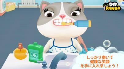 Dr. Pandaバスタイムのおすすめ画像4
