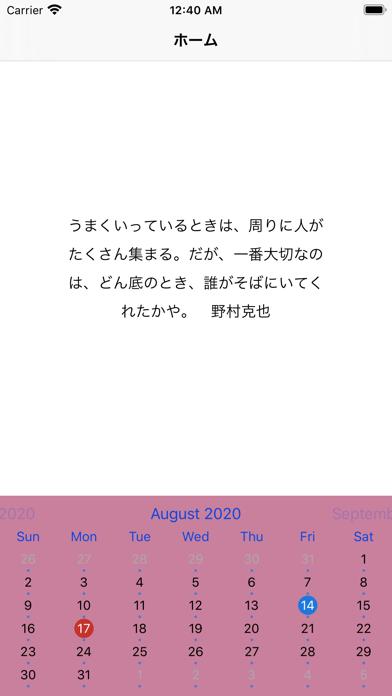 Outputer screenshot 2