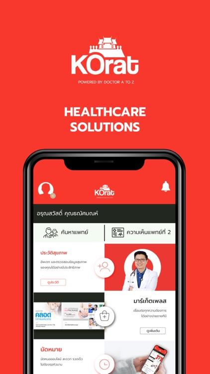 Korat-Smart-Health