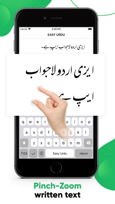 Easy Urdu - Keyboard & Editorのおすすめ画像3