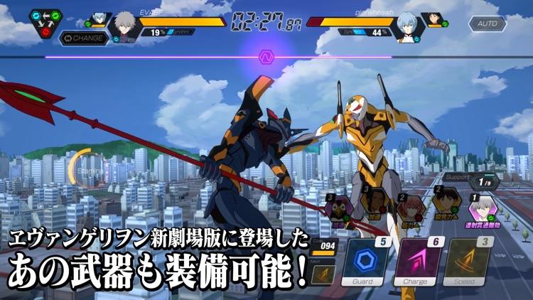 エヴァンゲリオン バトルフィールズ screenshot-5