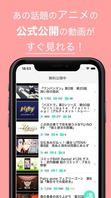 anico - Hot Japan anime