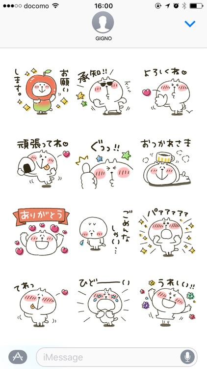 Nekopi's sticker4 Valentine