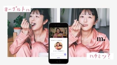 Match 婚活・マジメな出会いマッチング アプリ ScreenShot6
