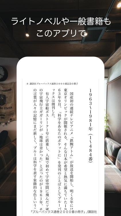 漫画全巻Reader