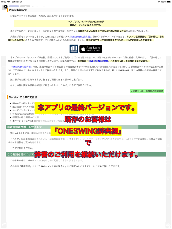 https://is2-ssl.mzstatic.com/image/thumb/PurpleSource124/v4/5d/f8/a4/5df8a4c7-b078-0d06-d1cf-095326088fe0/64a21c5f-6ea2-4a9a-8dc4-0993187aa1ab_LaunchScreen_U007eiPad2.png/576x768bb.png