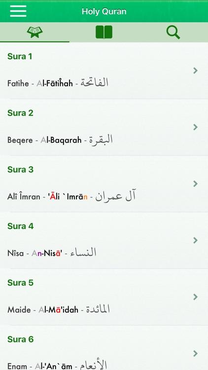 Qur'ana Tajwid bi Kurdî, Erebî