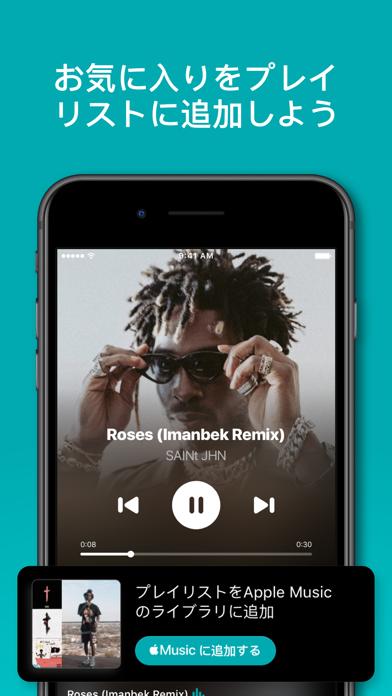 Shazam Encore - 音楽認識 ScreenShot4