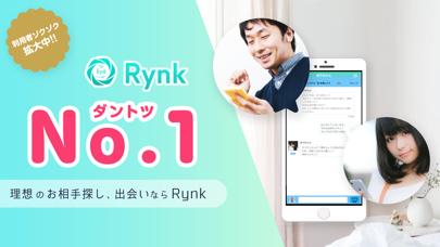 理想の出会いをRynk(リンク)のおすすめ画像1