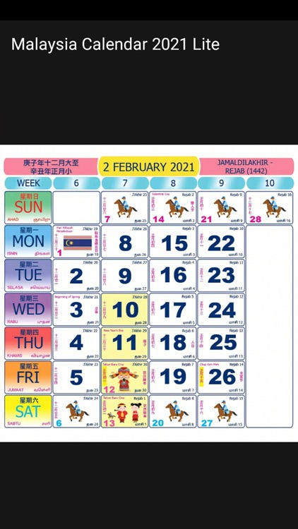 Malaysia Calendar 2021 Lite by Wong Pooi San