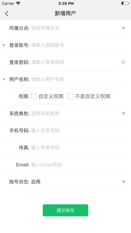 morelink服务端 screenshot-8