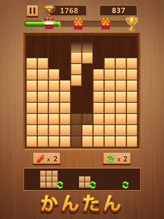 ウッドパズル - 木のジグソー パズルのおすすめ画像1
