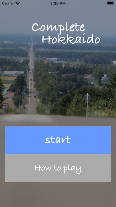 北海道踏破 screenshot 1