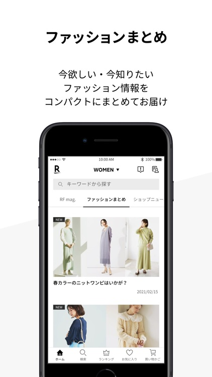 Rakuten Fashion screenshot-4