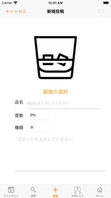 cLink screenshot 3
