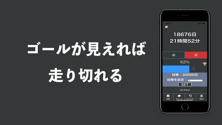 禁欲エボリューション screenshot-3
