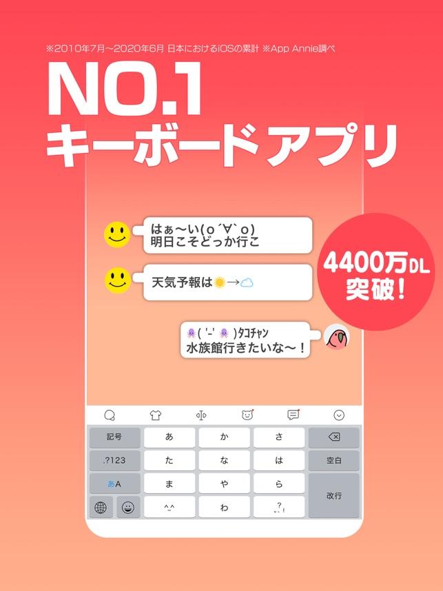 無料 しめじ アプリ