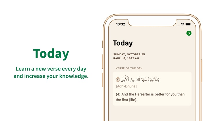 Ayah – آية screenshot-4