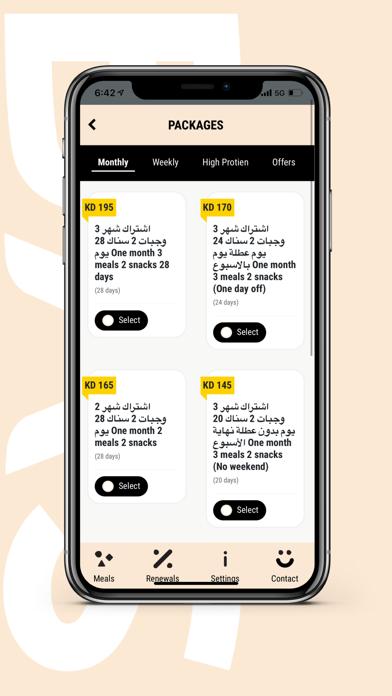 Basic KuwaitScreenshot of 3