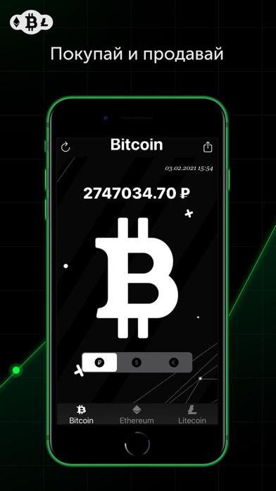 Bitcoin Tool: курс криптовалютСкриншоты 1