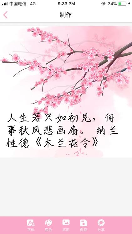 字体下载 screenshot-5
