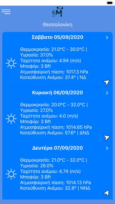 messages.download Meteology LiveWebCam Gr software