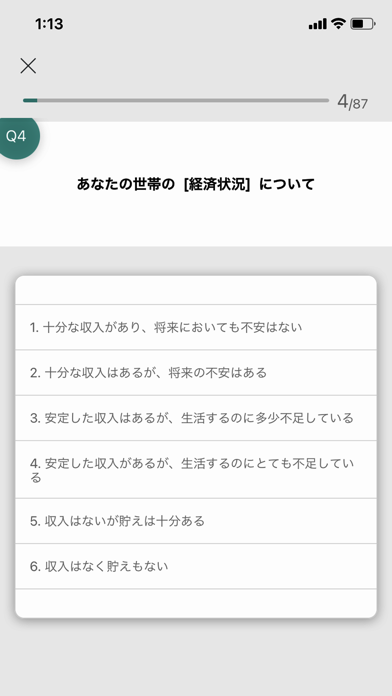 Happiness Book Basic紹介画像6