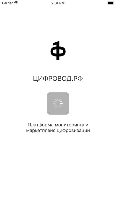 https://is2-ssl.mzstatic.com/image/thumb/PurpleSource124/v4/6c/d9/e9/6cd9e990-48fb-e5a1-a25d-fcb3ad4ddfd8/27176e7e-1833-45c0-b061-4cdef480a91d_Simulator_Screen_Shot_-_iPhone_8_Plus_-_2020-08-18_at_14.31.43.png/392x696bb.png