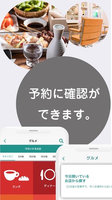waiki for Operator紹介画像2
