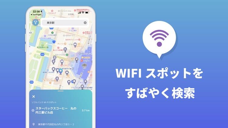 Wi-Fiチェッカー