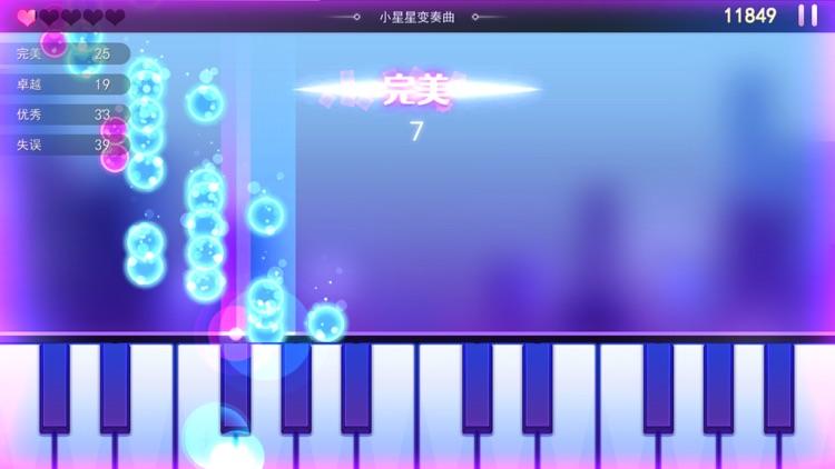 钢琴键盘练习—钢琴键盘练琴音乐软件 screenshot-3