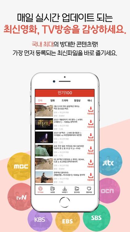 애플파일 screenshot-3