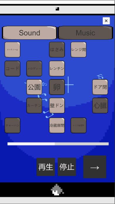 1K MUSIC screenshot 4