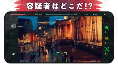 Recontact London:パズルで刑事事件を捜査のおすすめ画像5