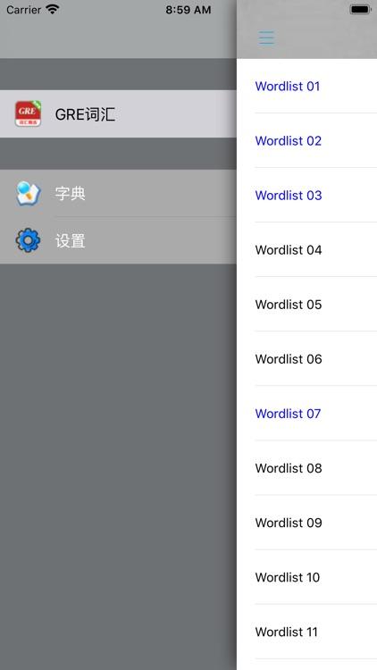 GRE词汇精选专业版 screenshot-3