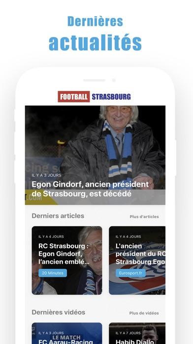 Football Strasbourgلقطة شاشة1