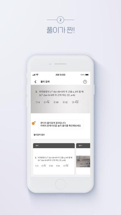 ios 음악 앱