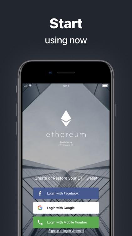 Ethereum Wallet - Freewallet screenshot-6