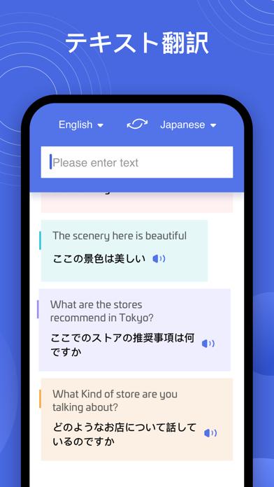 スマート翻訳-AIスキャナ ScreenShot6