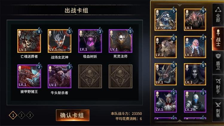 魂之刃:巨龙城堡 screenshot-9