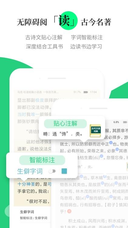 涵芬 screenshot-3