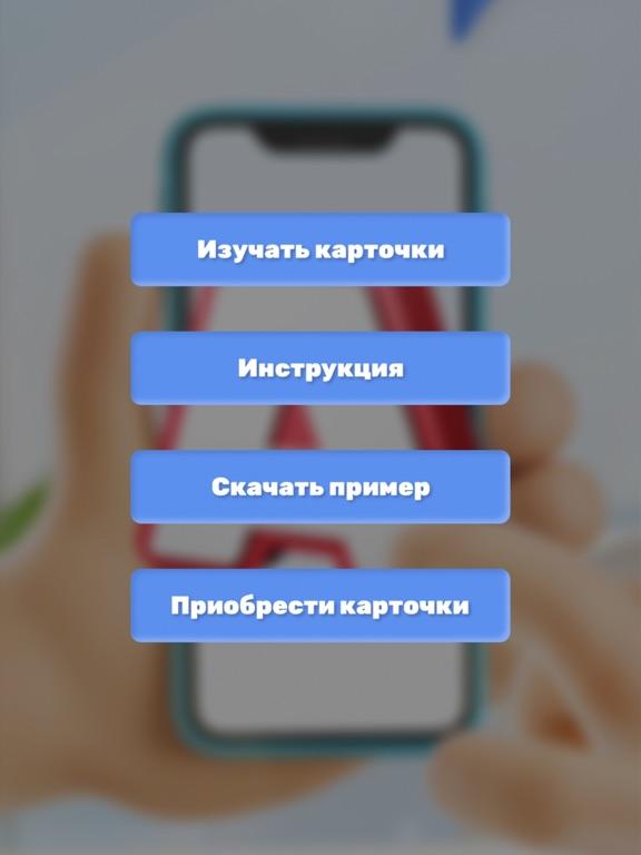 3Dлогия screenshot 4